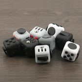美國Fidget Cube抗煩躁焦慮緩解壓力發泄神器骰子