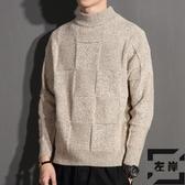 半高領毛衣男加大碼韓版修身針織打底衫胖線衣【左岸男裝】