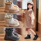 兒童靴子 女童鞋馬丁靴2020年秋冬季新款公主短靴棉鞋兒童二棉靴子【快速出貨八折搶購】