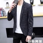 男士休閒西裝外套秋季2020新款韓版潮流修身小西服男帥氣秋裝上衣  自由角落