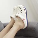韓版防滑牛筋底護士軟底透氣洞洞鞋女夏學生白色厚底手術室涼拖鞋