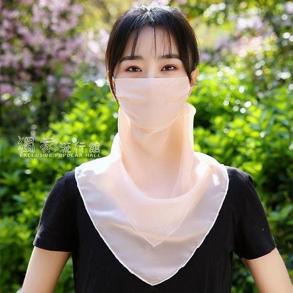 防曬面罩真絲防曬面罩桑蠶絲護頸一體面紗夏季騎行薄款透氣口罩遮陽披肩女 快速出貨