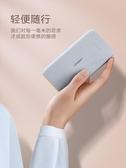行動電源大容量戶外便攜平type-c移動電源適用于蘋果華為手機iPad 淇朵市集