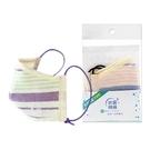 氧化鋅兒童毛巾口罩(17x10.5cm)...