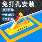 車位鎖三角架地鎖加厚防撞汽車停車樁占位鎖車庫地鎖停車位免打孔 快速出貨