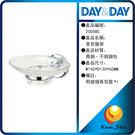 day&day日日家居生活精品 2006BC  水晶玻璃香皂盤架