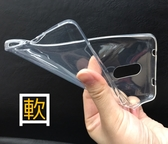 【裸機質感防護軟套】華碩 Zenfone 4 Selife Pro ZD552KL 5.5吋 皮套矽膠套清水套手機殼