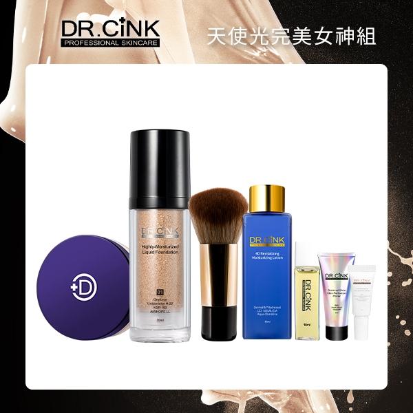 DR.CINK達特聖克 天使光完美女神組【BG Shop】粉底液+蜜粉