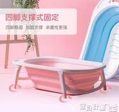 折疊浴盤 嬰兒折疊浴盆寶寶洗澡盆大號兒童沐浴桶可坐躺通用新生兒用品初生JD 寶貝計畫