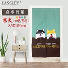 【LASSLEY】麻布門簾-柴犬(四色可...