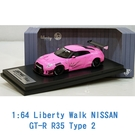 Liberty Walk 1/64 模型車 NISSAN 裕隆 GT-R R35 Type 2 IP640005GTR 粉紅