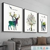 【三幅壁畫】日系壁畫沙發背景墻掛畫餐廳墻面裝飾簡約抽象壁畫【千尋之旅】