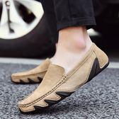 豆豆鞋2019夏季豆豆鞋男磨砂真皮韓版休閒鞋潮流懶人鞋百搭駕車鞋子 嬡孕哺
