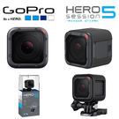 GOPRO HERO 5 Session 輕巧版 極限運動攝影機 CHDHS-501 防水設計 支援4K錄影 (台閔公司貨)