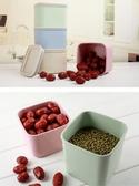 900ML 【MIC 密封罐5014 】環保雜糧食品塑膠密封罐廚房保鮮盒收納盒糖果儲物瓶子儲物罐