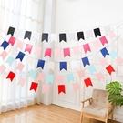 [拉拉百貨]生日佈置 素色拉旗 氣球拉旗 少女心 生日派對 裝飾彩旗 成人禮周歲慶典布置