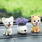 車載車內飾品擺件可愛汽車用品創意中控台搖頭狗狗男女車上裝飾品 創想數位