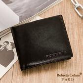 Roberta Colum - 魅力無限牛皮款8卡2照短夾-黑色
