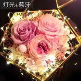 進口永生花禮盒音樂盒藍牙音箱玻璃罩玫瑰花干花情人節生日禮物【奇貨居】