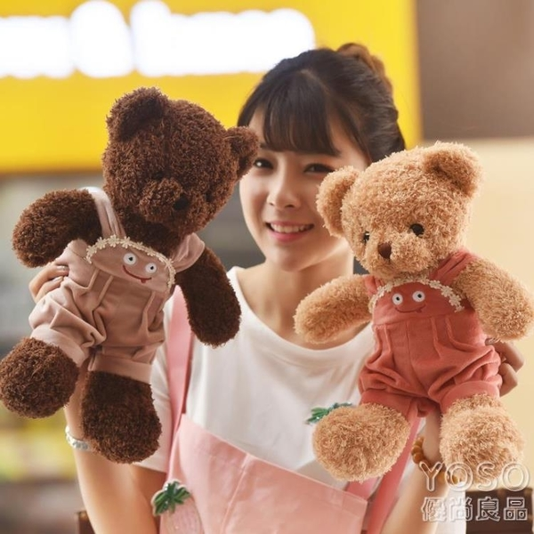 背帶泰迪熊小號小熊公仔毛絨玩具抱抱熊布娃娃玩偶送女友『優尚良品』
