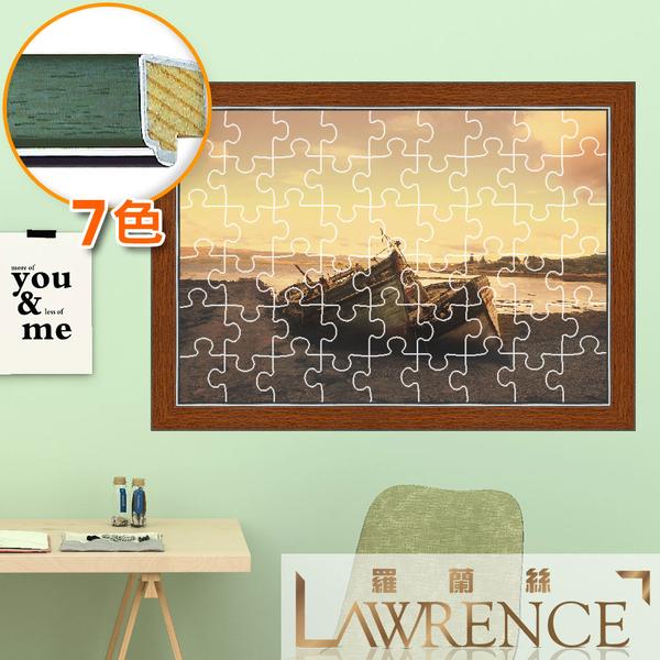 【Lawrence羅蘭絲】2000片拼圖框 招牌實木相框120x66cm(6色) 畫框 木框 客製-403