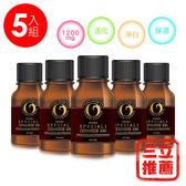 【NIVEOLA紐歐拉】韓國原裝神經醯胺保溼美容液30ml X5瓶-電電購