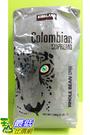 [COSCO代購] 哥倫比亞咖啡豆 KIRKLAND SIGNATURE 約1.36公斤_CA1030484