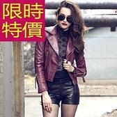 皮衣外套真皮-羊皮修身防寒顏色稀有騎士機車女夾克63h25【巴黎精品】