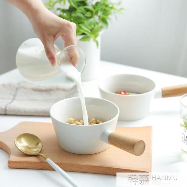 純色竹柄白瓷早餐碗沙拉意面碗水果碗甜點碗手把碗W-59  母親節特惠