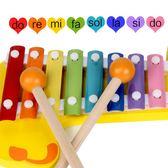 兒童敲琴打擊樂器8音手敲木琴