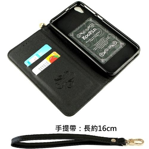 KooPin HTC Desire 826 隱磁系列 手提式菱格包