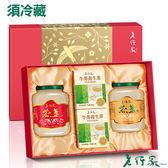 【老行家】雙龍禮盒(350g濃醇即食燕盞*1+360g即食燕盞*1+牛蒡茶*2)