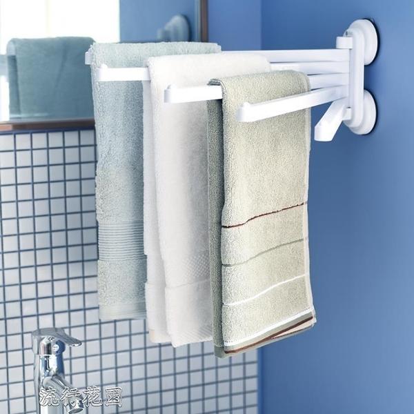 毛巾架浴室衛生間掛架廁所免釘晾毛巾桿吸盤式旋轉五桿免打孔毛巾架 交換禮物