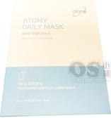 韓國 艾多美atom Daily亮白水嫩面膜 10入/盒 | OS小舖