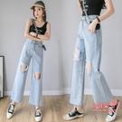 破洞褲 牛仔寬管褲女垂感2020新款春夏時尚復古直筒高腰九分哈倫褲