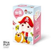 海盜小崴 米果系列-草莓(30公克)