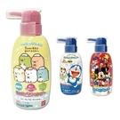 日本 Bandai 兒童洗髮精 (4款可選)