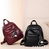 雙肩包女新款韓版大容量包包時尚百搭軟皮女士背包潮旅行書包 科炫數位