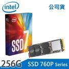 【免運費-公司貨】Intel 760p 256G M.2 2280 SSD 固態硬碟 (SSDPEKKW256G8XT) 5年保