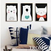 TROMSO北歐生活版畫有框畫-俏皮動物園WA55(三幅一組)