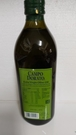 嚐鮮價1瓶450元買2送1/冷壓初榨橄欖油1000ml 原價1瓶/555元 ~送完為止