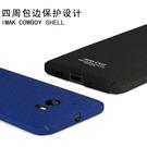HTC One 10|M10 艾美克簡約...