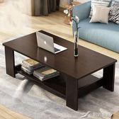 組裝茶台戶型組合簡約客廳茶幾桌子單人迷你實木電視櫃小茶藝桌 YXS