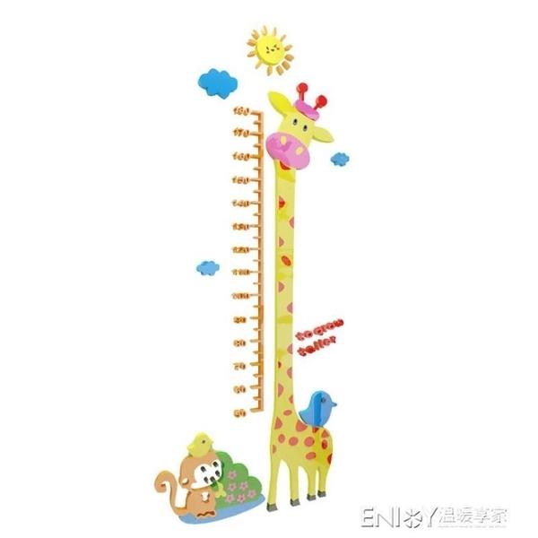 身高牆貼卡通3d立體幼兒園寶寶量身高貼紙兒童房裝飾長頸鹿身高貼 檸檬衣舎
