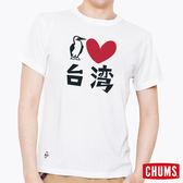 CHUMS 日本 男 台灣限定款 短袖T恤- Love Taiwan 象牙白 CH011138W004