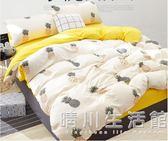 ins簡約全棉床上四件套1.8m床水洗棉雙人純棉床單被套三件套 晴川生活館 NMS
