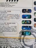 影音專賣店-Y32-042-正版DVD-動畫【海綿寶寶:失蹤記 特別版】-國英語發音