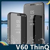 LG V60 ThinQ 電鍍半透保護套 鏡面側翻皮套 免翻蓋接聽 原裝同款 支架 手機套 手機殼