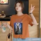 2021夏季新款韓版漫威T恤女網紅情侶裝短袖寬松百搭 微愛家居生活館