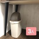 《真心良品》梅恩掀蓋式垃圾桶9L-3入組